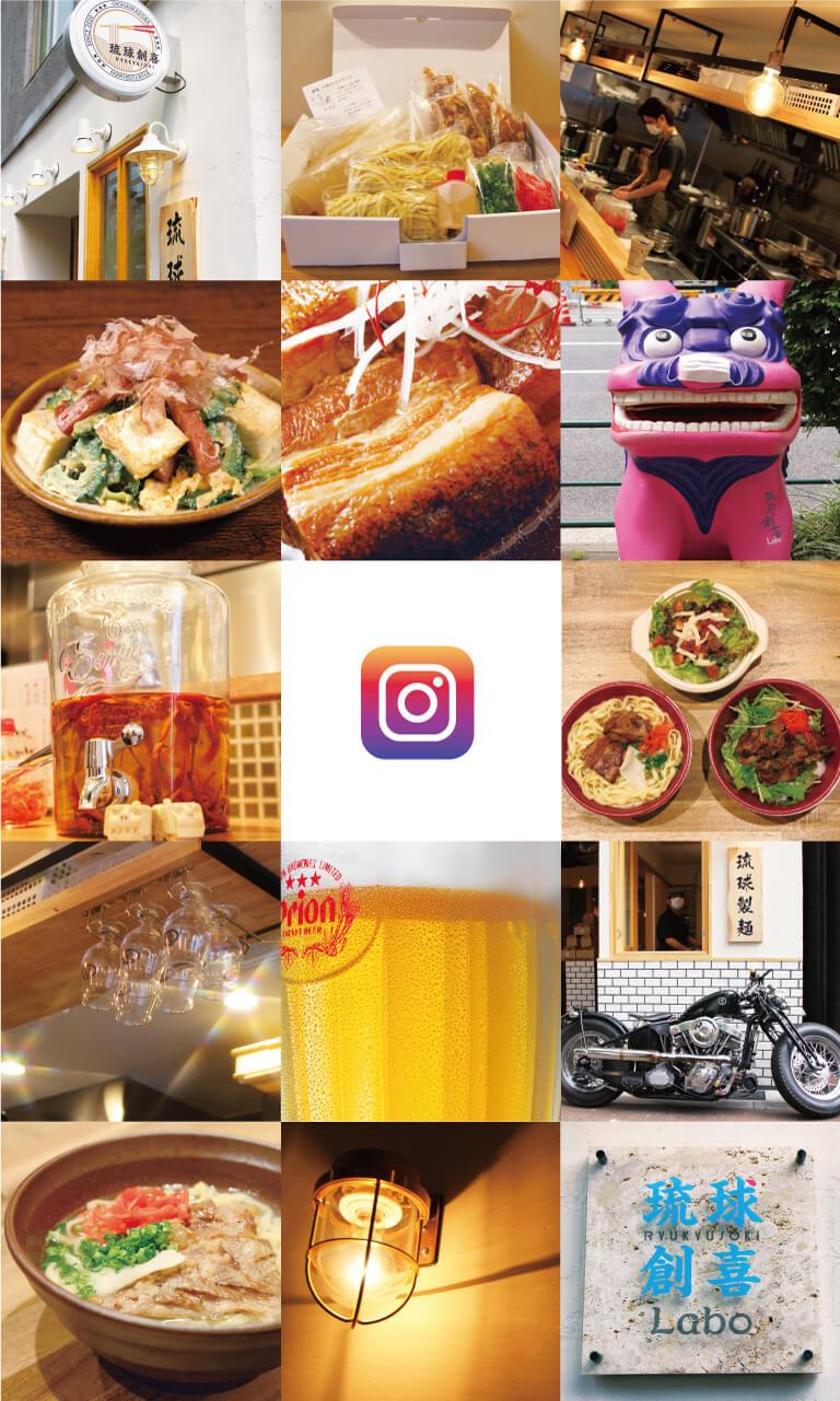琉球創喜Laboインスタグラム Instagram